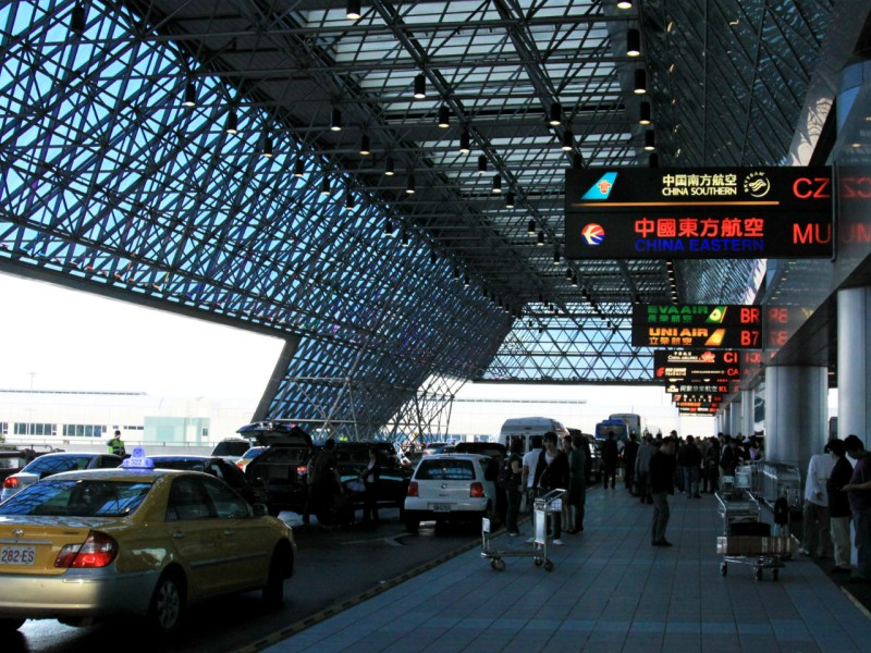 Taoyuan International Aiport in Taiwan. Photo: Wikimedia Commons.