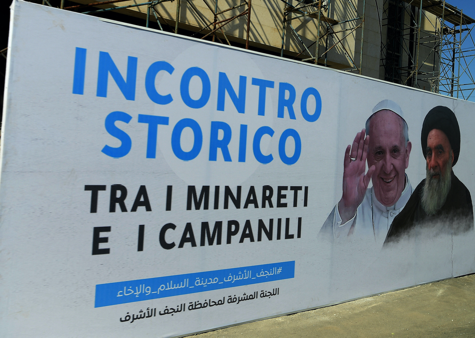 A billboard marking the meeting. Photo: AFP / Vatican Media