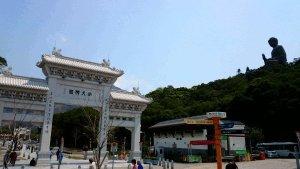 What To See In Hong Kong - Gateway to Tian Tan Buddha