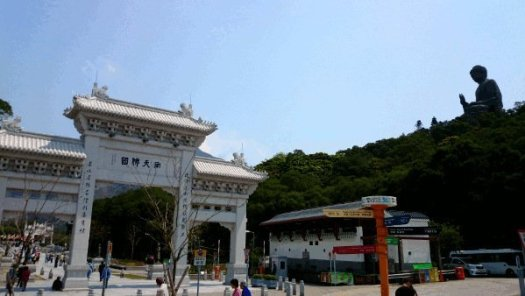 What To See In Hong Kong - Gateway to Tian Tan Buddha