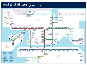 What To See In Hong Kong MTR Map - large version