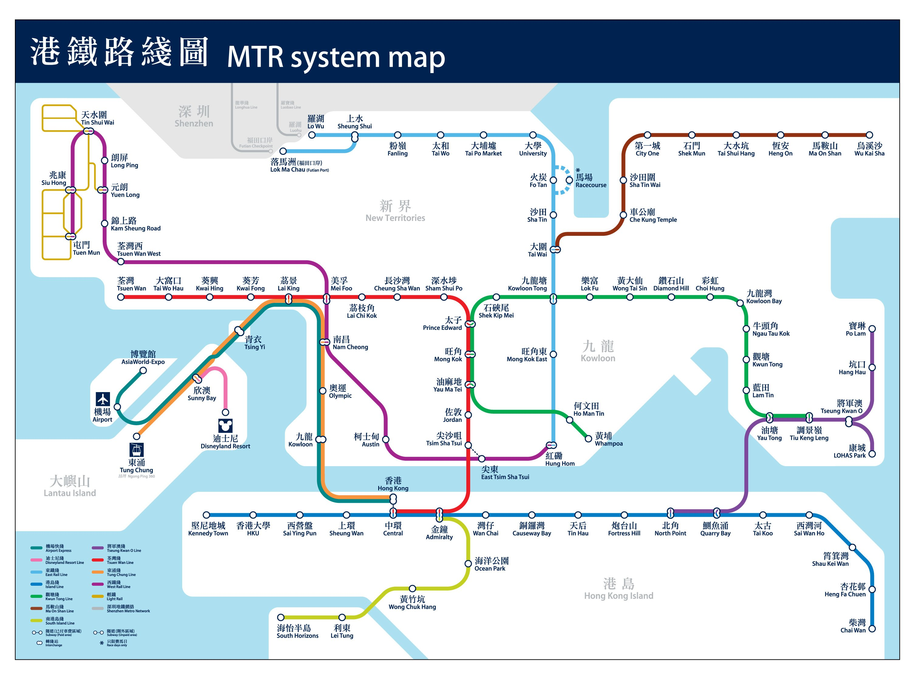 mtr system map source mtrcomhk click to see larger version
