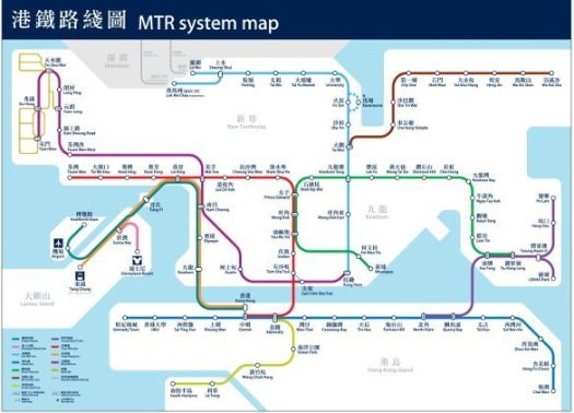 What To See In Hong Kong - MTR Map