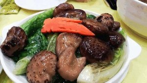Good Food In Hong Kong - Black Mushrooms with Vegetables