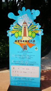 Avenue Stars Hong Kong - Avenue of Comic Stars Signage