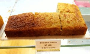 Best Places To Eat In Singapore - Banana Butter Cake