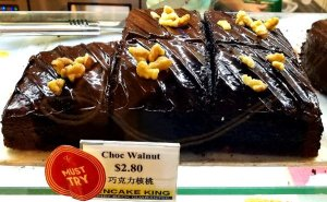 Best Places To Eat In Singapore - Chocolate Walnut Cake
