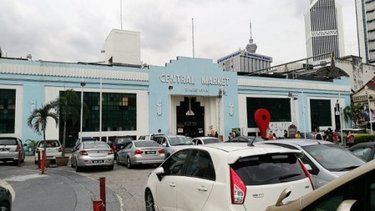 Things To Do In Kuala Lumpur - Central Market - Main Entrance
