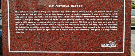Things To Do In Kuala Lumpur - Central Market - Main Signage with info about Central Market