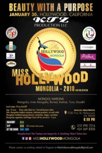 Miss Hollywood Mongolia
