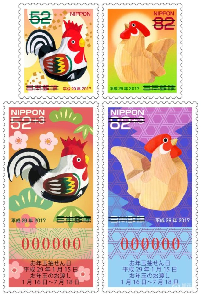 Year of the Rooster Stamps – Japan