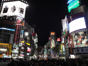 Shibuya night lights