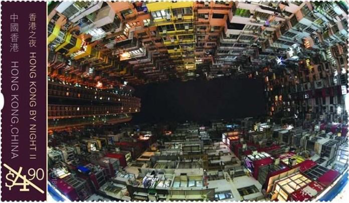 Hong Kong by Night II