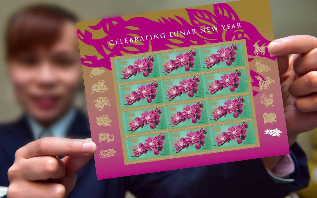 USPS Year of the Pig stamp