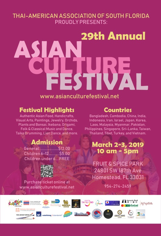 Asian Culture Festival on March 2 & 3