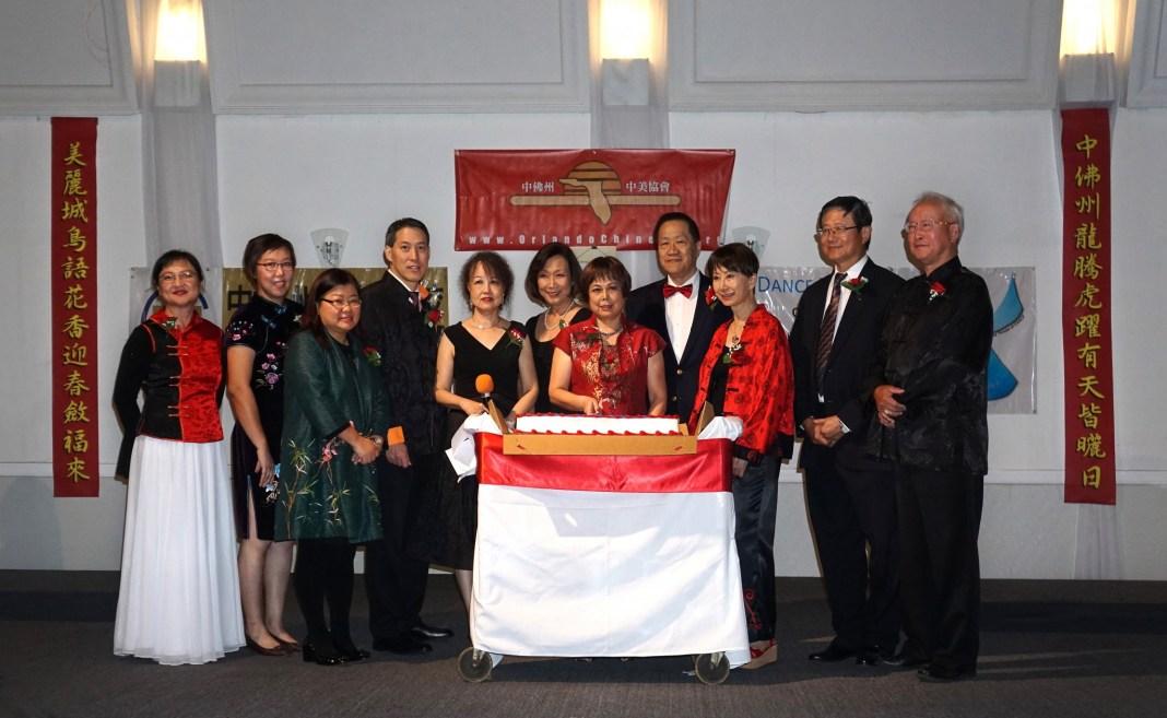 CAACF 50th Anniversary