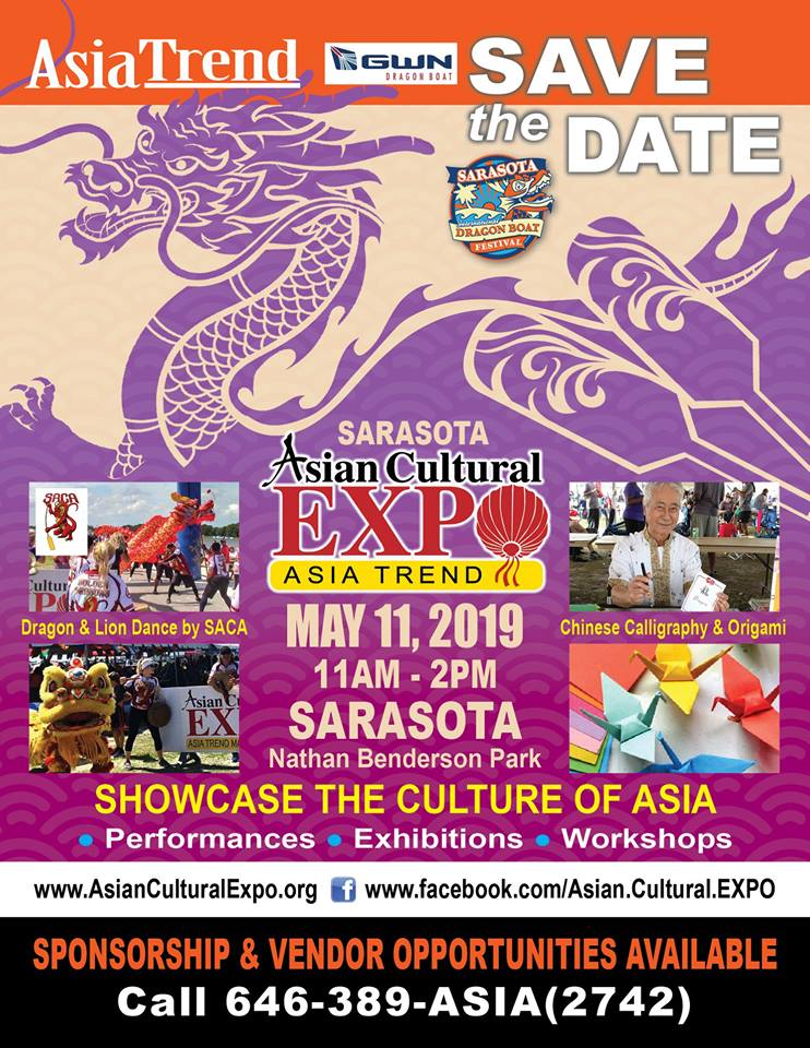 2nd Sarasota Asian Cultural EXPO