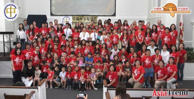 Chinese School of CAACF www.OrlandoChineseSchool.org