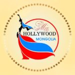 Miss Hollywood Mongolia logo
