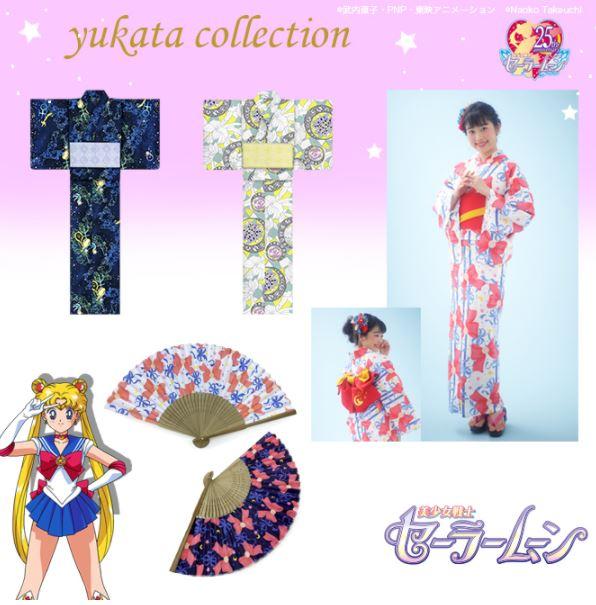 Sailor Moon Yukata