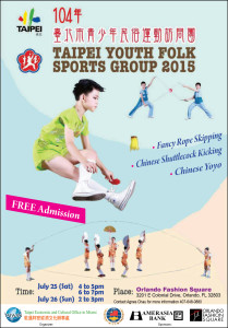 Taipei Youth Folk Sports Group in Orlando Jul 25 and Jul 26