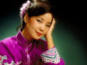 Teresa Teng 鄧麗君