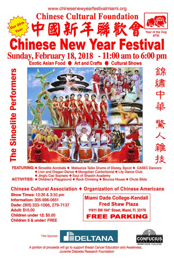 Chinese New Year Festival at Miami 2018