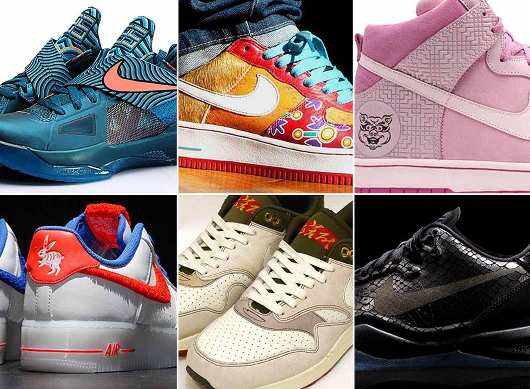 Nike CNY