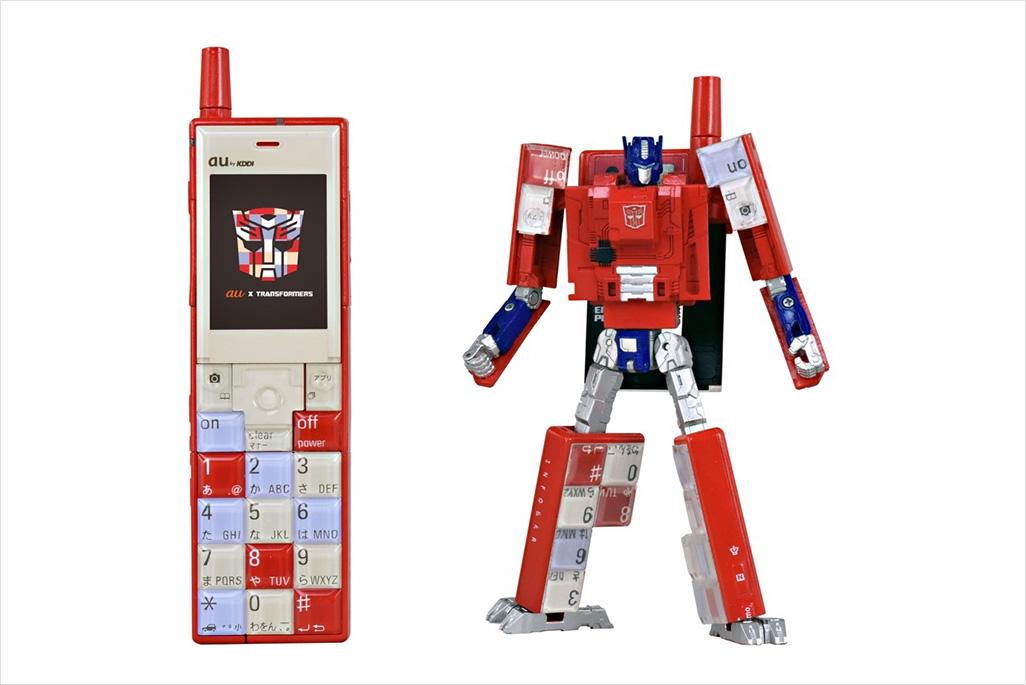 Transformers x au