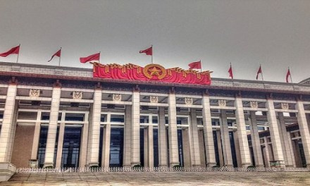 """China No Longer """"Catching Up with the Times,"""" but """"Leading the Times"""" in Modernization Drive"""