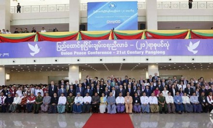 PANGLONG CONFERENCE, PANGLONG PROMISES