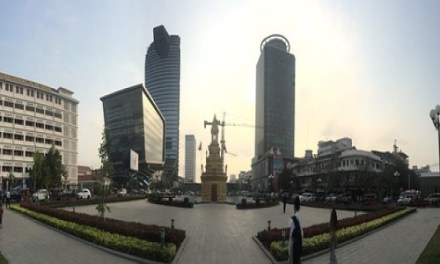 CAMBODIA CABINET 6.0 AND INDUSTRIAL REVOLUTION 4.0