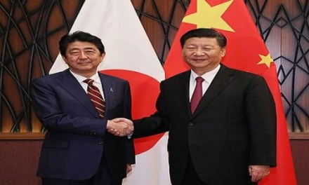 CAN JAPAN AND CHINA MOVE BEYOND A TACTICAL  DETENTE