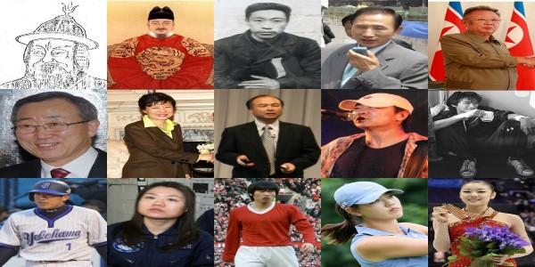 KOREA-TRANSFORMATION OF KOREAN CULTURE FROM COLLECTIVISM TO EGOTISM