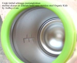 organic kidz inside