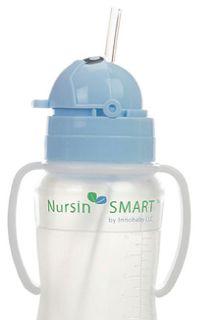 nursin smart straw cup