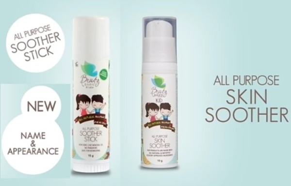 Beauty Barn All Purposes Skin Soother