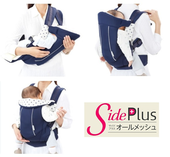 Side-Plus-All-Mesh-Baby-Carrier