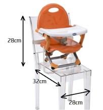 chicco-rialzo-sedia-pocket-snack-colore-mandarino-4-500x500