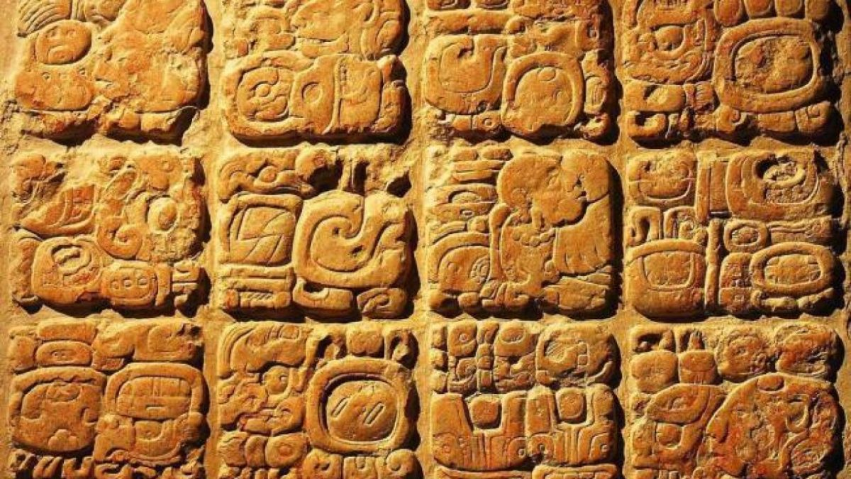 glifos-mayas-asiesmerida