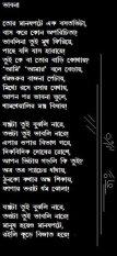bhabna
