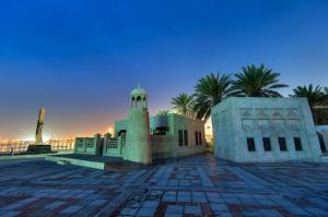 Mosque in Cornische Promenade, Doha