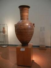 athens 48 museum