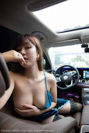 Xiuren 2317 Yuchun