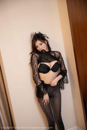 Xiaoyu 442 Sugar