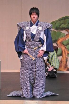 n-kyogen-3845 copy
