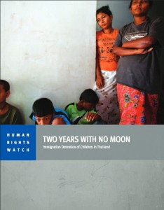 HRW_ChildrenDetention