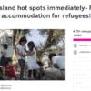 Petition_evacuer_hotspots_03.2020
