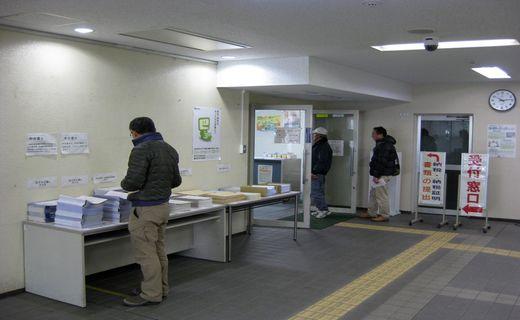 税務署の申告受付窓口