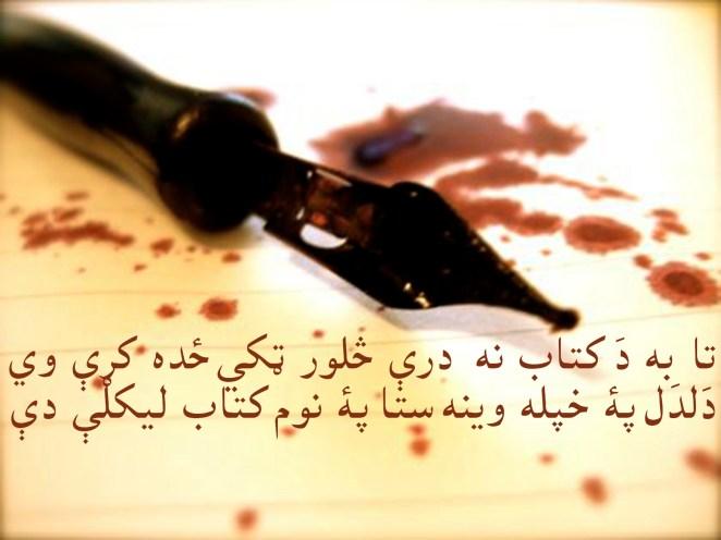 blood+writing